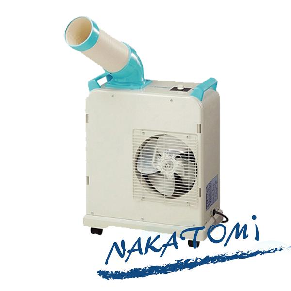 https://quatcongnghiepdasin.com/san-pham/may-dieu-hoa-di-dong-nakatomi-sac-1800/