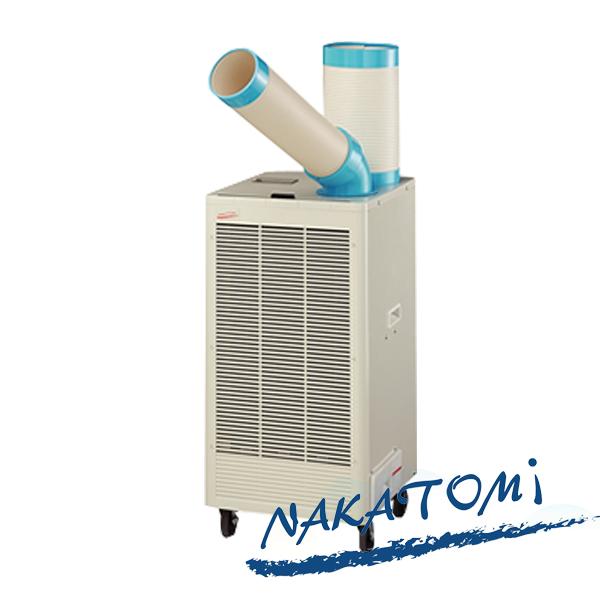 http://quatcongnghiepdasin.com/san-pham/may-dieu-hoa-di-dong-nakatomi-sac-407-tc/