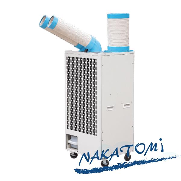Máy lạnh di động Nakatomi SAC 4500 giá rẻ
