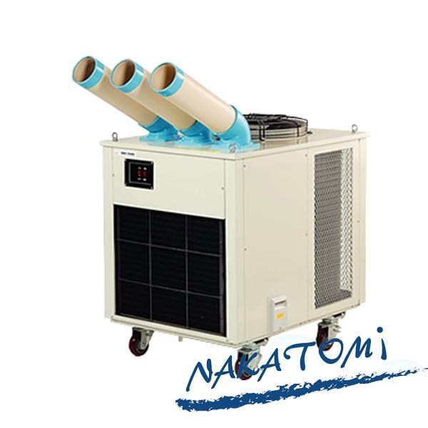 Máy lạnh di động Nakatomi SAC 7500 giá rẻ