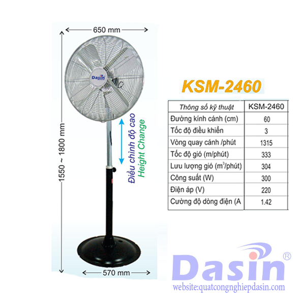 Quạt Đứng Công Nghiệp Dasin KSM-2460