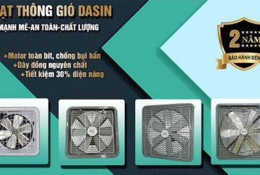 ưu điểm của quạt thông gió công nghiệp Dasin