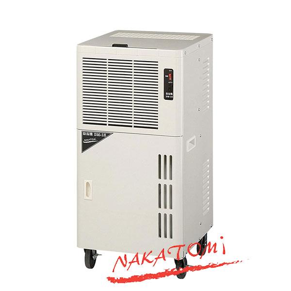 Máy hút ẩm Nakatomi DM 15V giá rẻ
